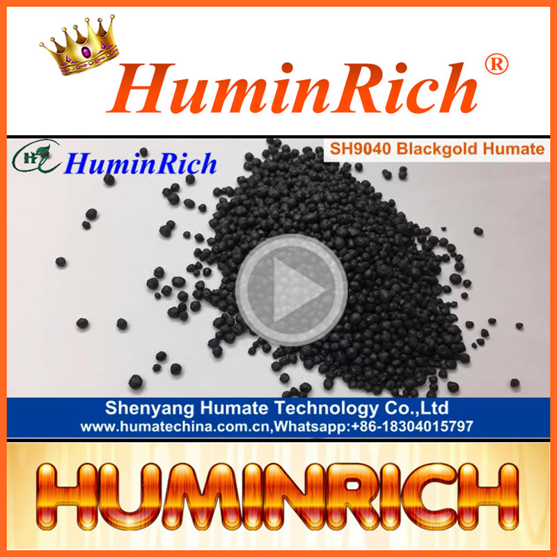 """HuminRich"" Shenyang Black Granulated Blackgold Humate Urea Fertilizer"