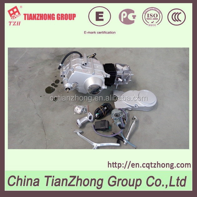 Best quality motorcycle engine for 70CC,100CC,110CC,125CC,150CC,200CC