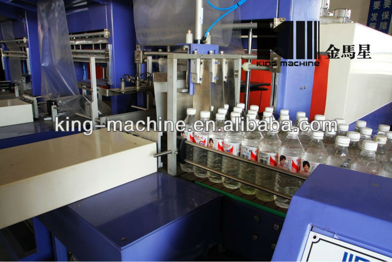 Semi-Automatic Plastic Film Bottle Heat Shrink Wrapping Machine / Machinery / Equipment KINGMACHINE