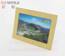 2012 hotsale and high quality photo frame