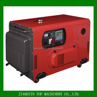 2016 hot sale small diesel generator