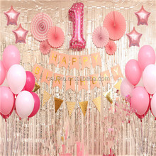 Event Party Supplies wholesale pink style princess 1st baby shower happy birthaday banners party decoration set