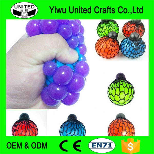 colorful Beautiful Fashion kids gifts Squishy mesh Ball