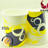 cheap made in China customized logo print paper cup disposable