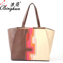 Korean style ladies handbag Colorful splicing fashion women handbag online shopping PU splicing handbag wholesale