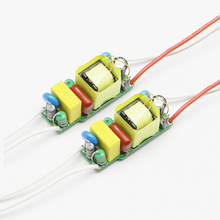LED driver LED driver power suply 3W 4W 5W Constant current drive built-in power supply for ball light