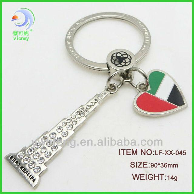 Custom Dubai Souvenirs Dubai Souvenir Keychain For Promotion