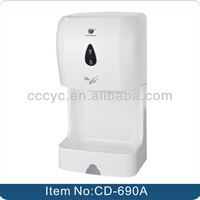 Wall Mounted Automatic Sensor Hand Dryer