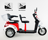 trade assurance 3 wheel electric 2 seat mobility rickshaw scooter