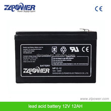 12V 2V AGM/Deep Cycle/GEL Lead Acid Battery Solar Battery