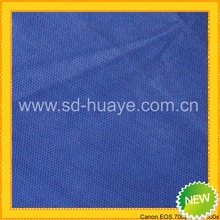 nonwoven polypropylene fabric in roll