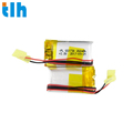 1S1P 3.7V 260mAh ultra thin smallest lipo battery for electric agriculture sprayer