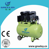 Discount price oil free air compressor 2hp 60l