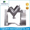 High Efficient V Shape Chemical Industrial