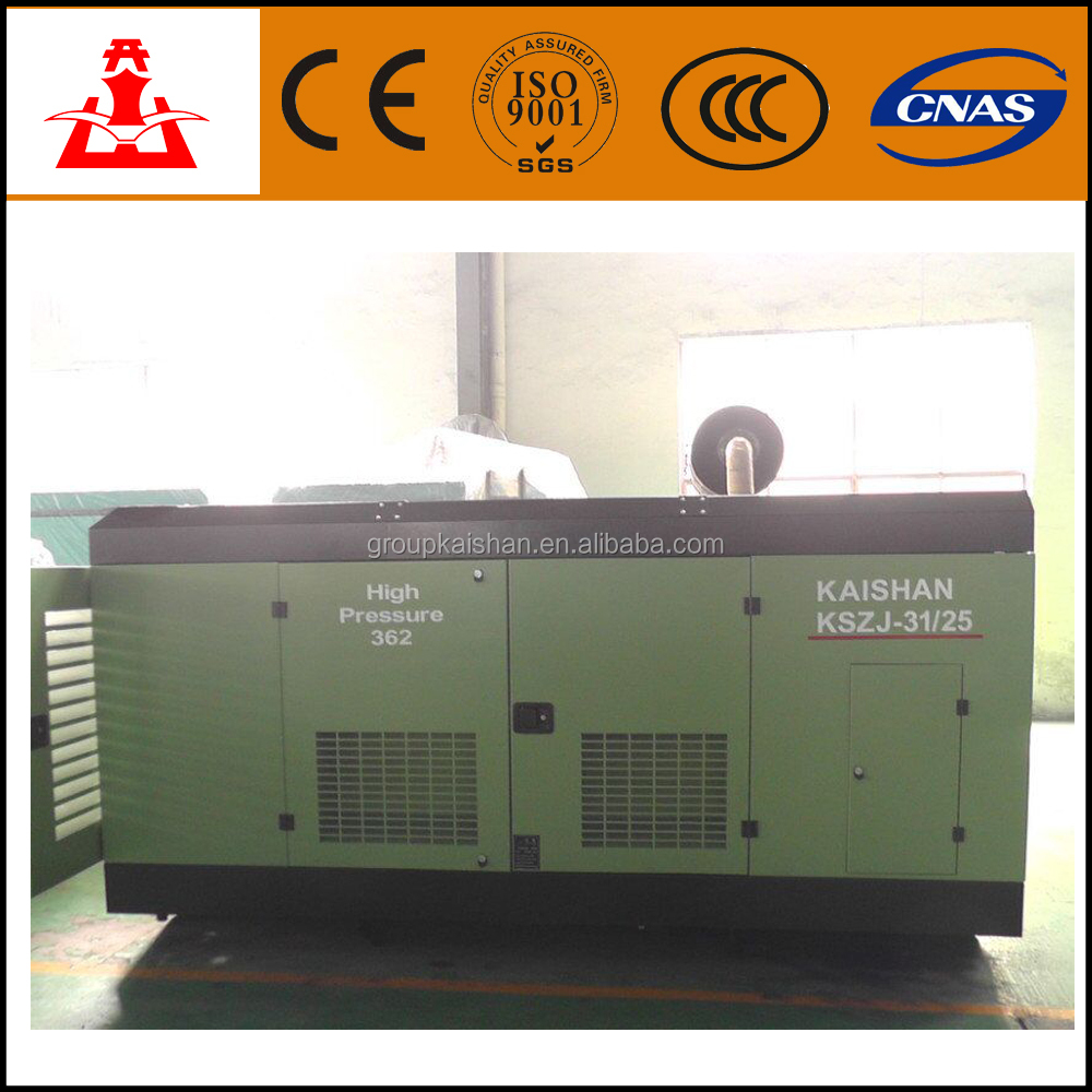 China cheap price 31m3/min 25bar air compressor for 200m water well drilling rig