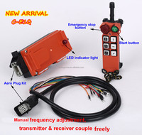 C-E1Q industrial wireless universal remote control switch for motor and telescopic boom crawler crane