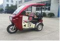 2014 best new tricycle three wheel for the passenger