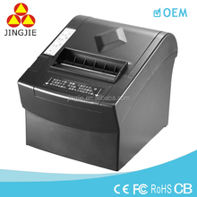 r230 printer available for thermal paper roll 80 80mm