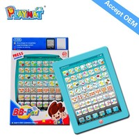 HX 1595 EN71 EN62115 ASTM Multi-function kids learning IPAD without battery
