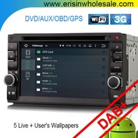 Erisin ES3646U 2 Din 7 inch Android 5.1 Car Stereo System DVD GPS
