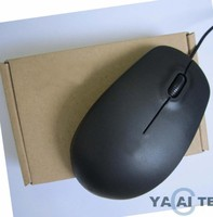 Custom Optical USB Wired Mouse For Dell MS111