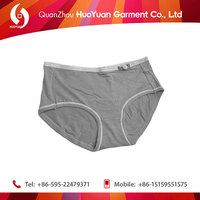 Huoyuan sexy hot sexi phto new fashion underwear for sexy lady and girls With Dot Fabric Lace