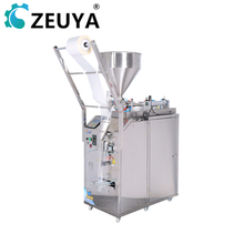 Wholesale Price Mark Sensor vegetable salad/fruit salad sauce packing machine Three Sides Sealing CE Approved