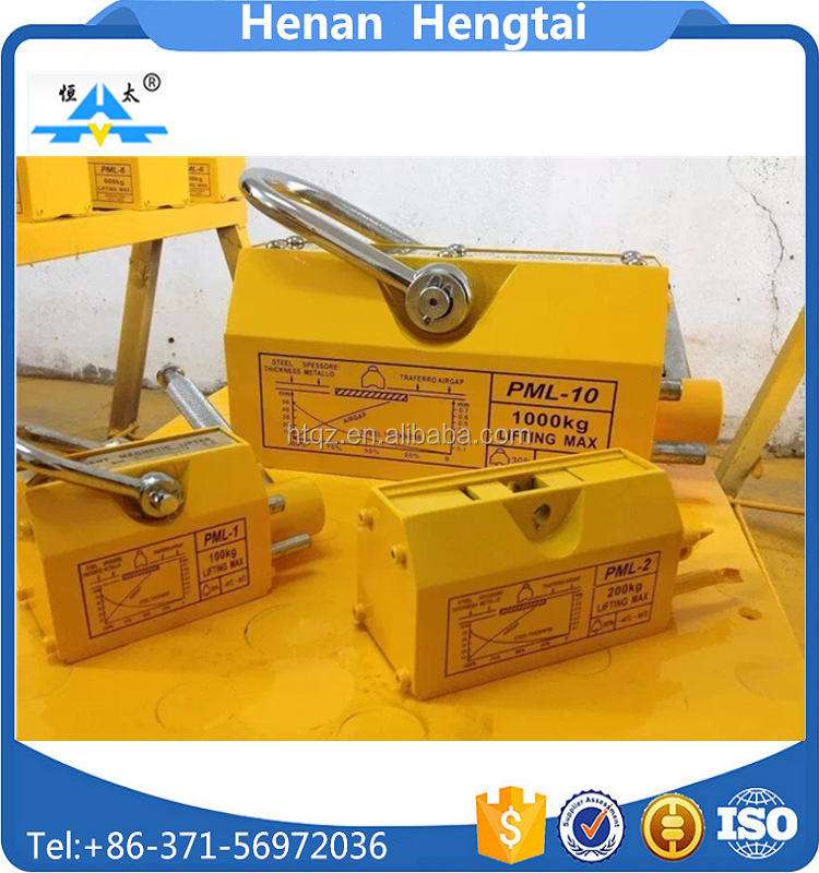 Powerful lifting tool steel plate lifting magnets, 2 ton lifting magnet for sale