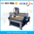 combination woodworking machines with dust collector for sale