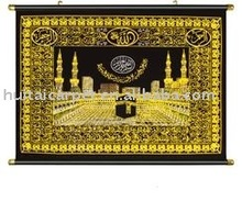 muslim wall hanging picture
