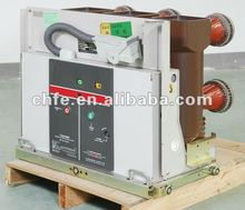 11kv/24kv/33kv medium voltage circuit breaker