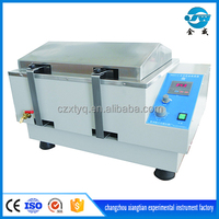 laboratory Water bath with shaker function