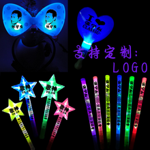 Hot sale amazon party supply vocal concert supplies star Custom LOGO OEM/ODM LED glow stick