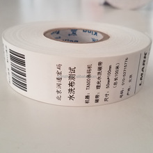 customized logo white double faced 100% polyester material clothing care label