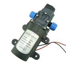 12v 24v mini high pressure electric water pump automatic pressure control