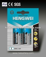 SUPER ALKALINE BATTERY C-2/B