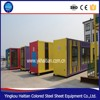 China sandwich panel modern prefabricated houses moving house