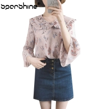 Office Wear Ladies Open Hot Sexy Girl Photo Chiffon Blouse Women Top