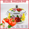 /product-detail/good-quality-promotional-gift-enamel-cooking-pot-60485621101.html