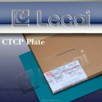 Positive working CTCP(uv-ctp) plates, offset printing plates