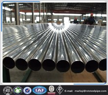 Stainless Steel Smls Polishing Tube/tubing/pipe with low price