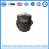 Volumetric rotary piston water meter in nylon plastic water meter of Dn15-20mm