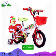"four wheel bicycle for kids bycicles 12"" bikes"