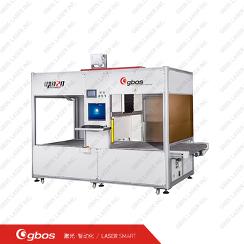 Direct to garment printing machine garment laser printer laser printing machine