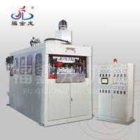 SZ-680II Disposable Cup Making Machine,Plastic Cups Making Machine,Glass Making Machine Price