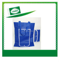 alibaba china supplier non-woven foldable tote bag