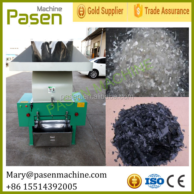 Electric small plastic crusher / small pet bottle crusher / plastic bottle and can crusher