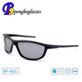 Anti-uv summer bicycle sunglasses