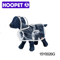 HOOPET fashionable dog raincoat pet cleaning cloth