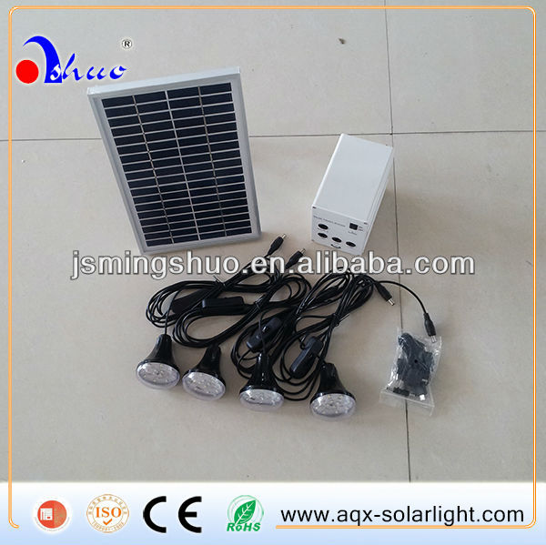 Lower cost Mingshuo light environmentally friendly products Solar security system